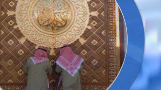 مدحة نم يا فمي محمد عبد الغفور المجنوني