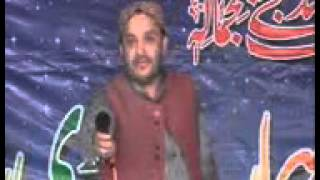 Meray Wehray Ich Kheday Latest Album 2016 By Shahbaz Qamar Fareedi
