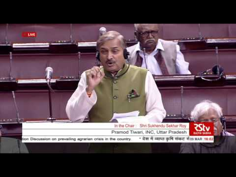 Sh.Pramod Tiwari's comments on prevailing agrarian crisis in the country