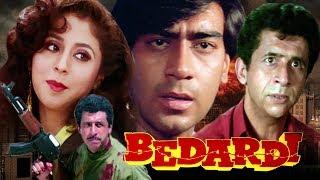 Bedardi in 30 Minutes | Ajay Devgn | Urmila Matondkar | Naseeruddin Shah | Hindi Action Movie