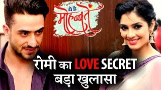 Yeh Hai Mohabbatein BIG TWIST : Romi-Pooja secret affair to get revealed soon