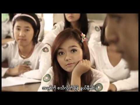 Xxx Mp4 Myanmar Song ညီမင္းခိုင္ လက္ခံမလား 3gp Sex