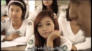 myanmar song -  ညီမင္းခိုင္ - လက္ခံမလား
