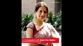 KAAJAL OZA VAIDYA --KRISHNAYAN & SONGS -BHAJAN ON SRI KRISHNA