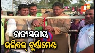 Azad Sporting Club in Kendrapara organises 15th state level Volleyball tournament