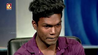 Kathayallithu Jeevitham | Kanakamma & Govindan Case | Episode 05 | 17th Oct 2017