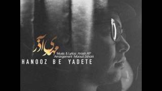 Mehdi Azar   Hanooz Be Yadete  - مهدی زر هنوز به یادته