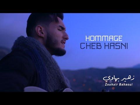 Zouhair Bahaoui Cover Cheb Hasni Matebkich & Madanit Netfar9o 2017 زهير البهاوي الشاب حسني