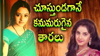 Telugu Famous Stars Who Died an Untimely Death | Remix King