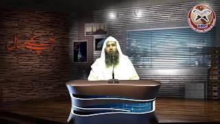 Khula Kya Hai ? Kya Khula Ke Bad Rujoo Kya Ja Sakta Hai ? By Shaikh Naeem Riwan Hafizahullah