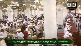 EMOTIONAL RECITATION : Madhina Fajr Salah By Sheikh Budair