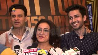 Manoj Bajpayee & Divya Dutta - Prosenjit Chatterjee Full REVIEW Film TRAFFIC Hindi (2016)