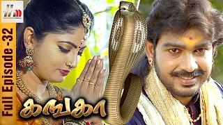 Ganga Tamil Serial | Episode 32 | 8 February 2017 | Ganga Full Episode | Piyali | Home Movie Makers
