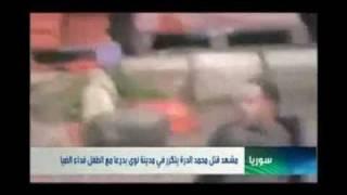 بكاء مذيعة قناة الاخبارية السعودية على الهواء مباشرة