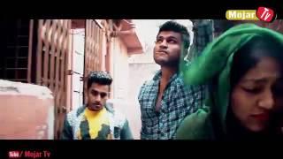 Bengali Short Film 2017 | Elakar Bokhate | Social Awareness Short Film | Mojar Tv
