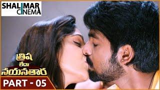 Trisha Leda Nayanthara Telugu Movie Part 05/11    G.V.Prakash Kumar, Anandhi, Manisha Yadav
