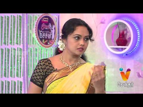 Star Kitchen - | (16/12/2015) Actress Lavanya Special Cooking - [Epi-122]