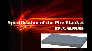 Gideon Extremely effective fire blanket (2'17's')/Gideon Fire blanket test video-100% made in Taiwan