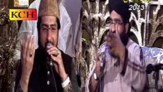 Sohna Ay Manmona Ay Amina Tera Lal || Shahzad Haneef Madni ||