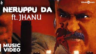 Kabali | Neruppu Da Feat. JHANU | Music Video | Rajinikanth | Santhosh Narayanan