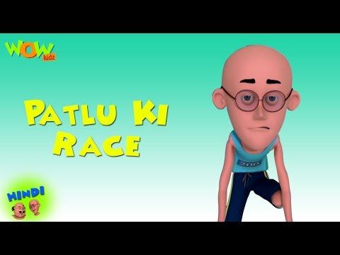 Xxx Mp4 Patlu Ki Race Motu Patlu In Hindi WITH ENGLISH SPANISH FRENCH SUBTITLES 3gp Sex