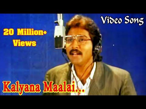 Download Kalyana Malai Kondadum Penne-கல்யாணமாலைகொண்டாடும்பெண்ணே- S P B Love Melody H D Video Song HD Mp4 3GP Video and MP3