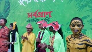 The song sing by Samageet for save Sundarban