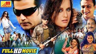 नई रिलीज़ भोजपुरी मूवी 2018 HD #Ravi Kishan #Khesari Lal - SUPERHIT ACTION BHOJPURI FILM 2018