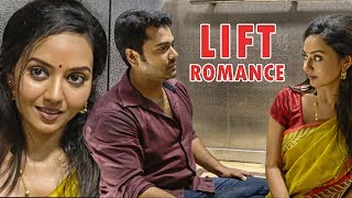 Romance in the Lift - Thiru & Anandhi | Best of Naayagi