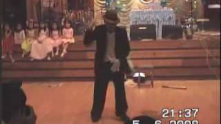 bajun dance move 2