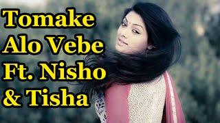 Tomake Alo Vebe Ft Nisho & Tisha | Eid Natok [Eid Ul Adha Natok] 2015