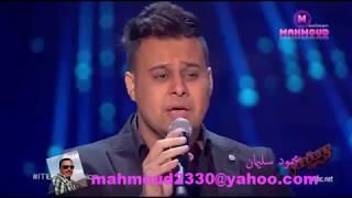 ذافويس 4 الحلقة الثالثة   احمد عبد السلام