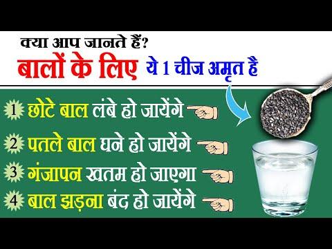 3 Long Hair Tips In Hindi - बाल लम्बे करने के टिप्स by Sonia Goyal @ jaipurthepinkcity.com