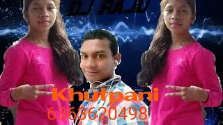 Ho movie Sweet selfie Mai new ho Full Dj Raju khutpani