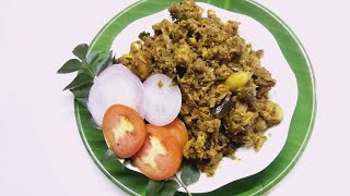 Nadan Chicken Thoran | നാടൻ ചിക്കൻ തോരൻ | Kerala Style |COOK with SOPHY