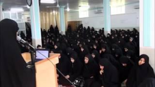 حوزه علمیه خواهران و بحث شیرین سکس