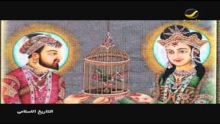 برنامج التاريخ الاسلامي - الحلقه الاولى