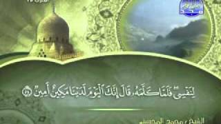 سورة يوسف الشيخ محمد المحيسني surah yusuf