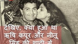How Rishi Kapoor Fell In Love With Neetu Singh | Love Story | Marriage
