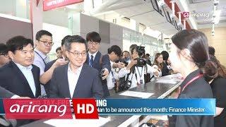 [Business Daily] Ep.632 - New hyundai sedan / N. korea risks _ Full Episode