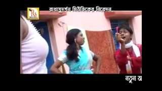 images Bengali Folk Songs Ami Biha Kore Dekhe Nilam Samiran Das Baul Song