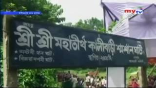 Shanto Banik News Monohardi Rampur