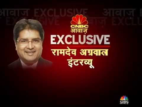 Cnbc Awaaz  Exclusive With Raamdeo Agrawal