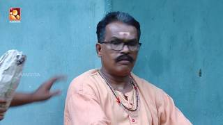 Aliyan vs Aliyan | Comedy Serial | Amrita TV | Ep : 281 | അമ്മാവന്റെ വരവ് |
