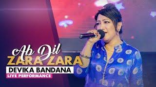 Ab Dil Zara Zara   Kumar Sanu Live   Devika Bandana   LIVE Performance