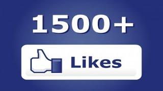 زيادة عدد اللايكات على الفيس بوك 2018