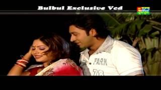 Bina Doshe Shoki Korlo Amay  Por / Noya Lalle / Sorif Uddin / Bulbul Audio Center