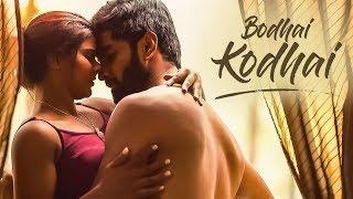 Bodhai Kodhai - Single Reaction | Gautham Menon | Atharvaa, Aishwarya Rajesh