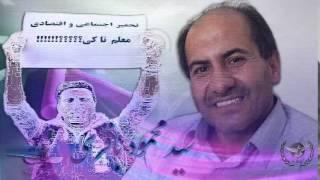 HRC IRAN - معلم زندانی محمود باقری
