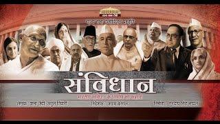 Samvidhaan - Episode 7/10